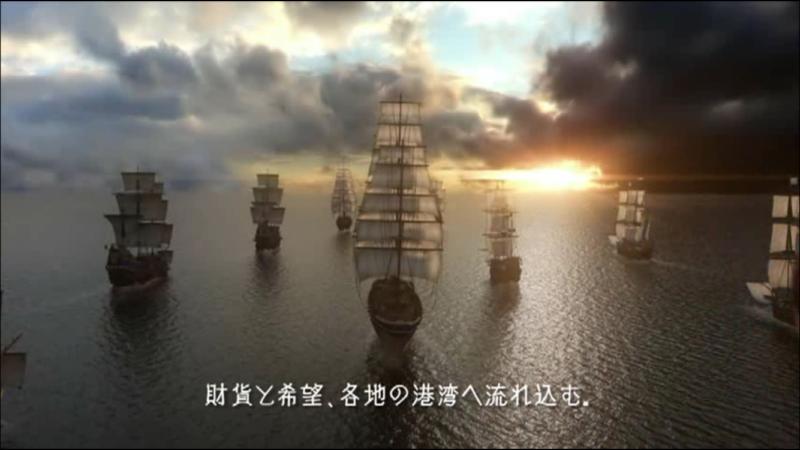 大航海ユートピア_レビュー