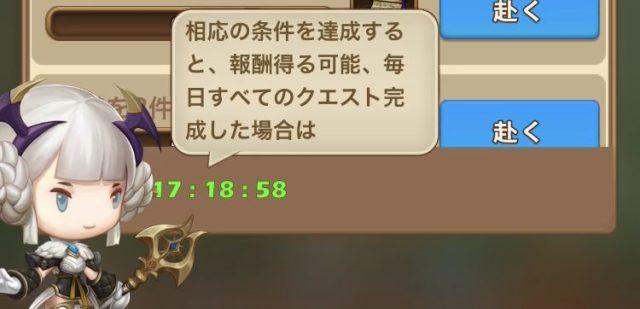放置サモナー_レビュー