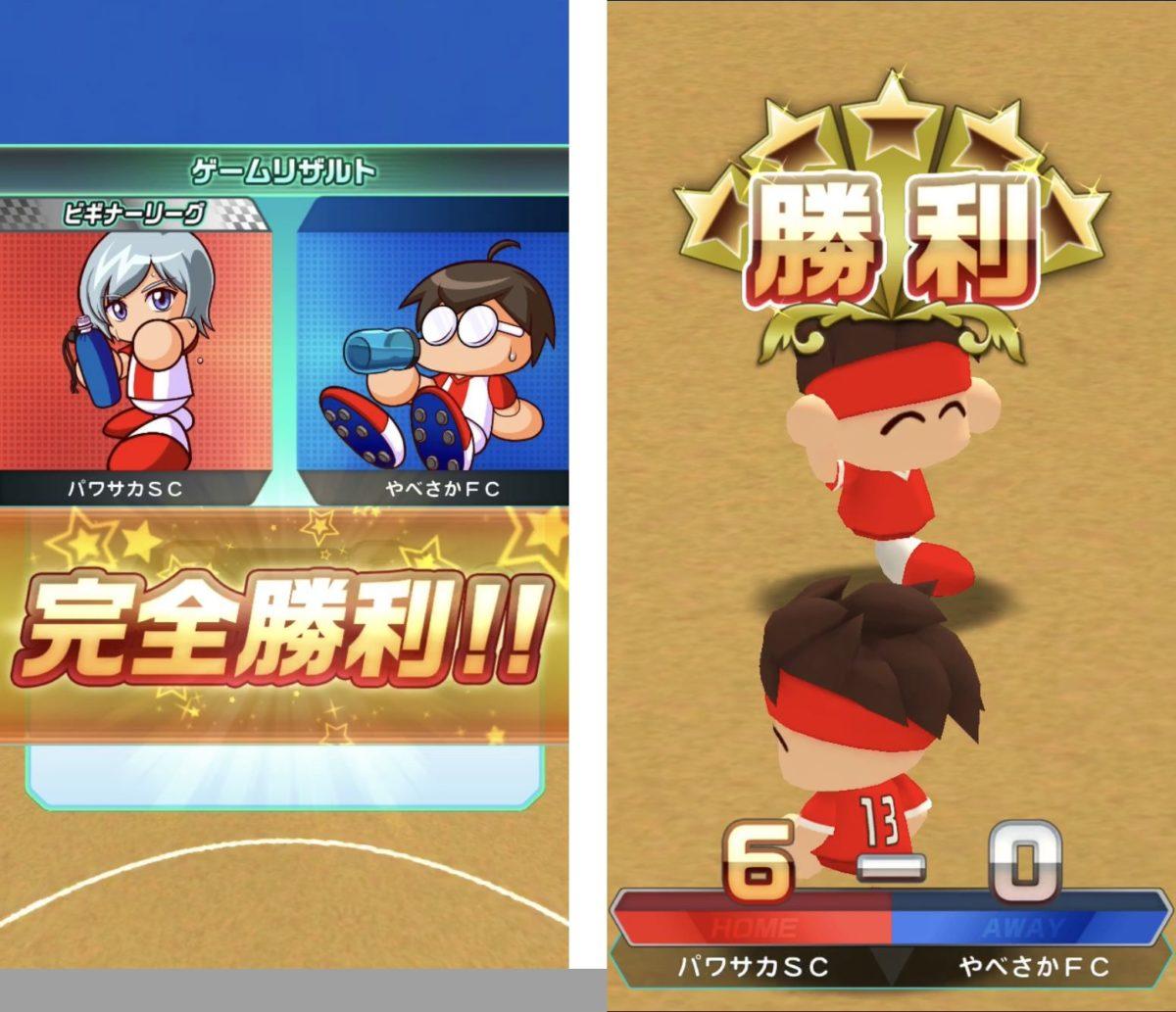 実況パワフルサッカー_レビュー
