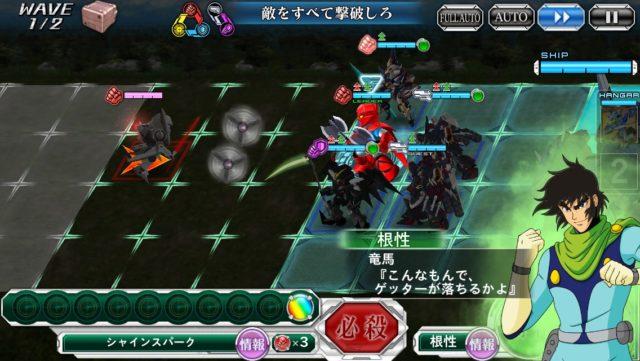 スーパーロボット大戦Ⅹ-Ω