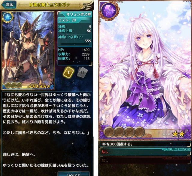 古の女神と宝石の射手