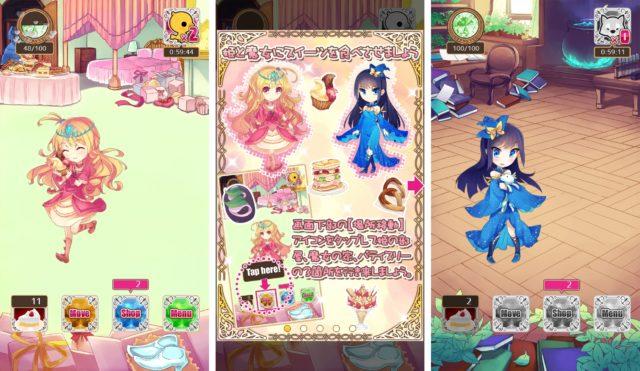 姫と魔女と魔法のケーキ