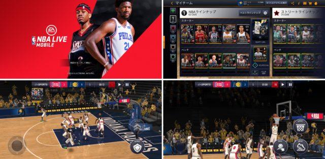 NBA LIVEバスケットボール